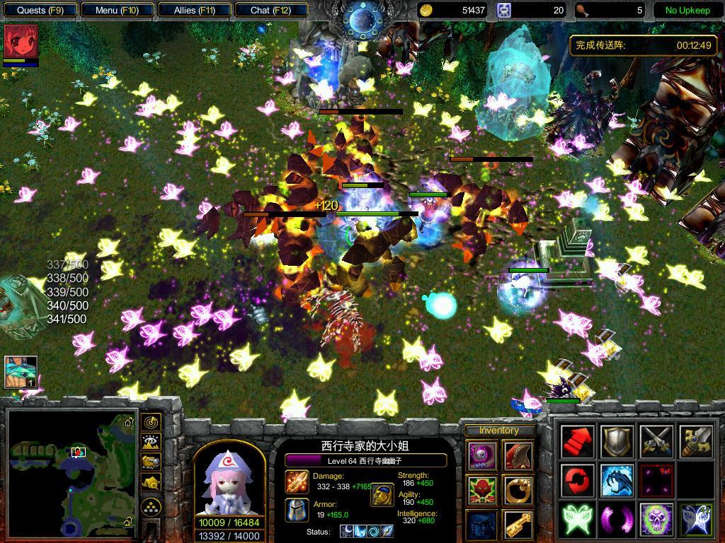 Touhou Custom Game (Warcraft III Frozen Throne) PsgEw55D