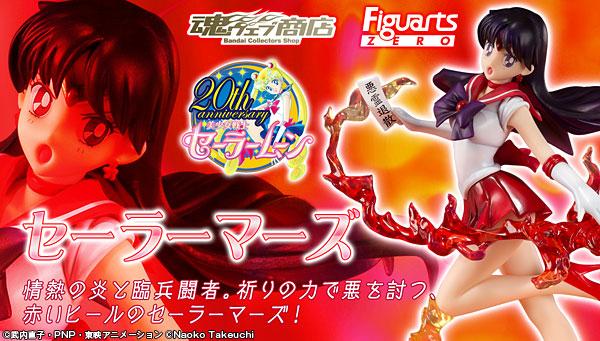 [Tamashii Nation]Figuarts Zero - Sailor Moon UNF7EaZi