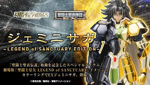 [Myth Cloth EX] Gemini Saga Gold Cloth ~Legend of Sanctuary Edition~ YXMv0xom
