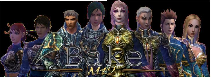 BakeMt2