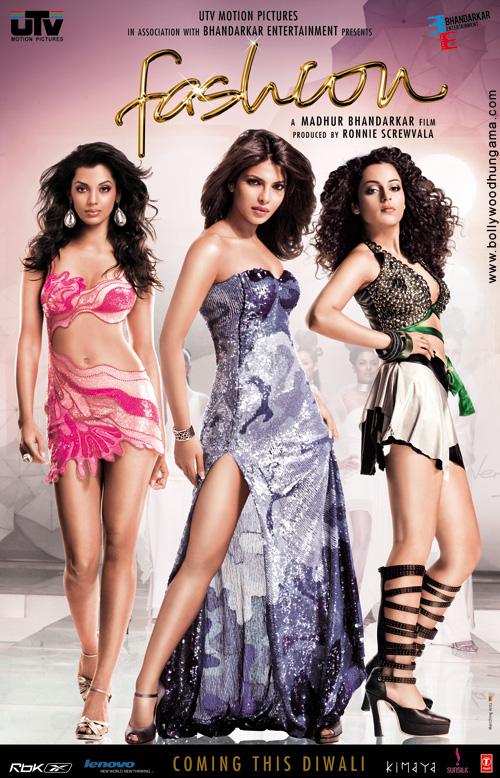 Fashion (2008) Fashion3