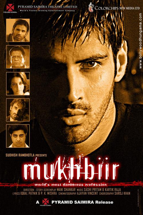 Mukhbir- 2008 - Watch Online - *Fixed* Mukhbiir
