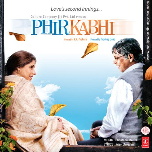 Вечная любовь (Когда-нибудь) / Phir Kabhi (2009 г.в.) Phirkabhi1