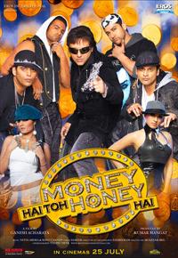 Money Hain To Honey Hain - Pre Dvd Rip - Watch Online 13741