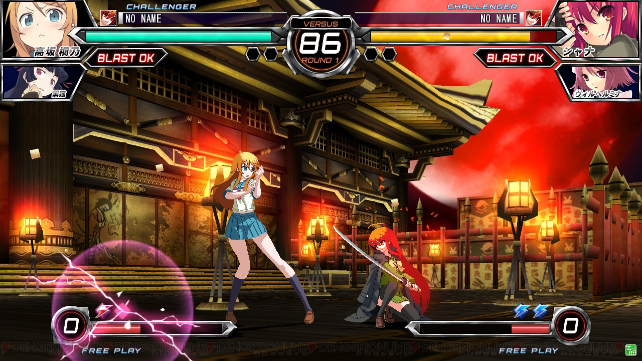 [Análise] Dengeki Bunko Fighting Climax Arcade,PS3 & PSVita 1099785333710138951