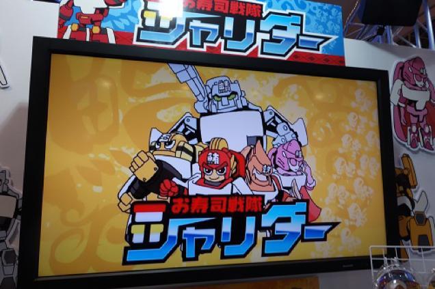 Des consoles Transformers Vakwxhs3olh1rb324pfn