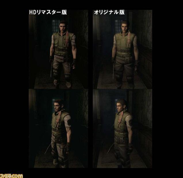 Resident Evil Rebirth HD : Images, et trailer de gameplay + DLC gratuit  Wzhlnbib2drhby1jihaq