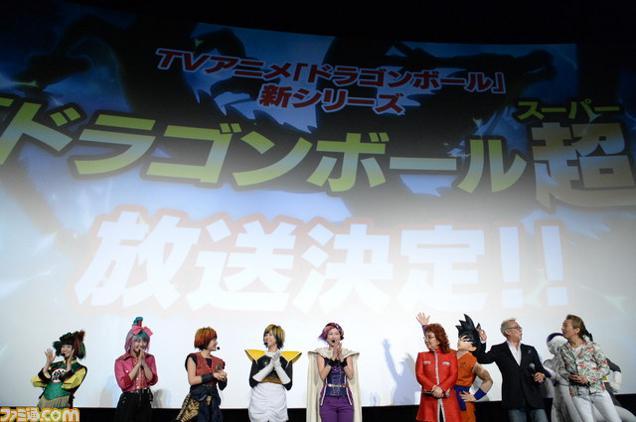 Dragon Ball tendrá su primera nueva serie de anime en TV tras 18 años 1228672746067519589
