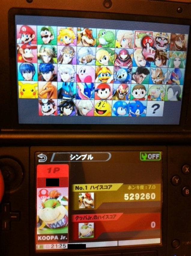 [GAMES] Super Smash Bros. - 50 NOVIDADES! - Página 2 Aomue02ysxu237h1jwq0