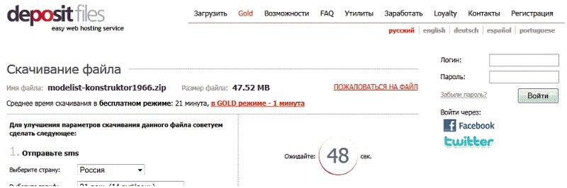 Техническая литература Ssylka_800