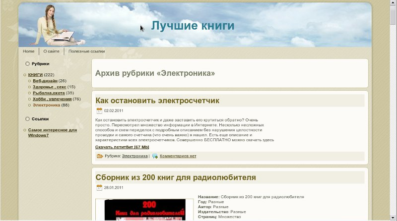 Техническая литература Knygy_po_radyo