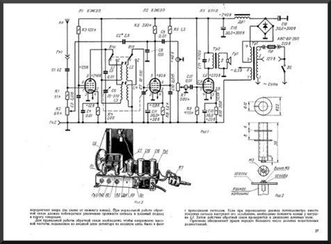 Техническая литература 1v2_500