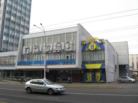 Гомель.Беларусь IMG_5650_500