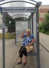 Если сможем - всем миром поможем Ирине Тищенко - Страница 11 DSCN1318_240