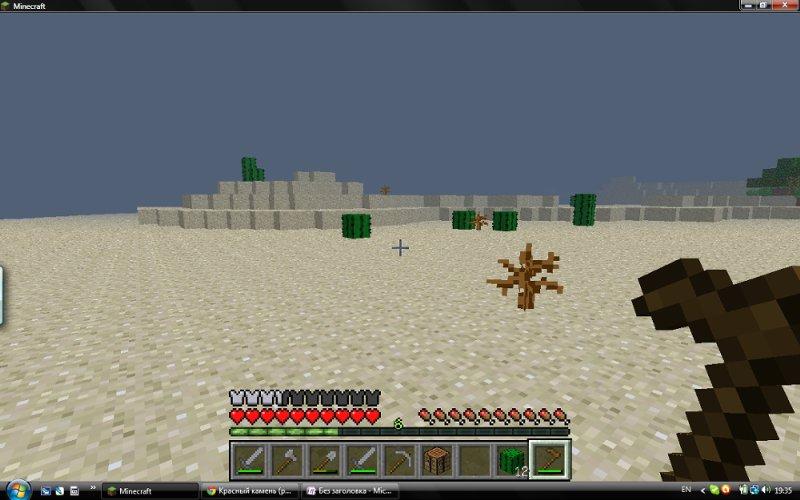Скриншоты из игр - Страница 2 Fghj_800