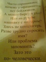 Если сможем - всем миром поможем Ирине Тищенко - Страница 11 Foto1636_240