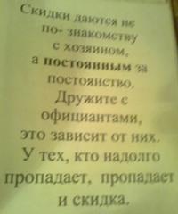 Если сможем - всем миром поможем Ирине Тищенко - Страница 11 Foto1635_240