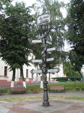 Гомель.Беларусь IMG_5661_500