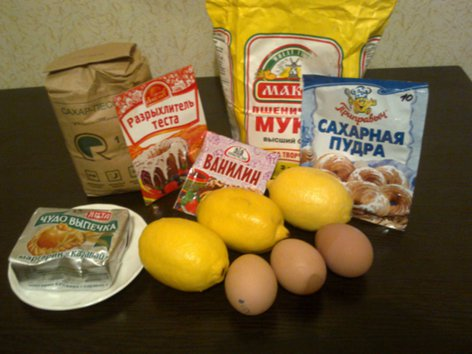 Лимонный пирог Foto1189_500