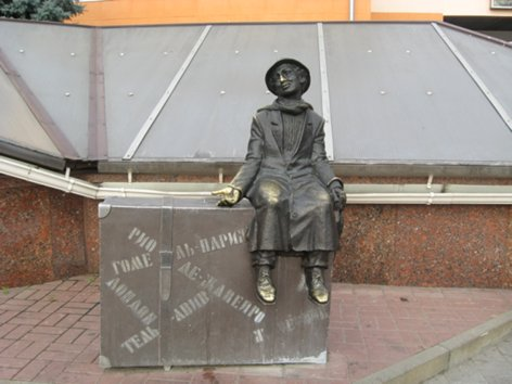 Гомель.Беларусь IMG_5643_500
