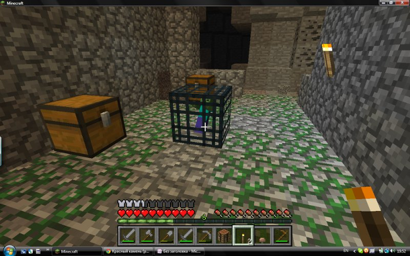 Скриншоты из игр - Страница 2 Sdrfgtyhu_800