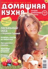 Три способа формовки пирогов Domashniaia_kukhnia_4_2013_240