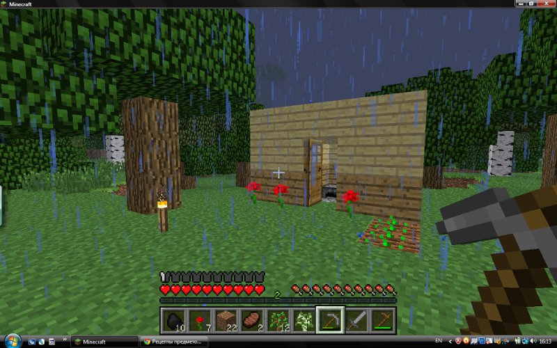 Скриншоты из игр - Страница 2 Mc_800