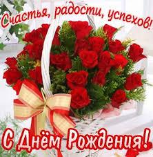 Наши праздники Images