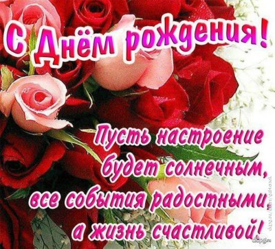 Наши праздники - Страница 11 181905july