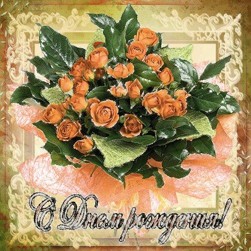 Поздравляем с Днем Рождения Татьяну Николаевну Долгову! - Страница 2 S_dnem_rozhdenyia