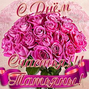 Наши праздники - Страница 7 S_tatjanin_den0024