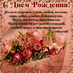 Наши праздники - Страница 38 S_drwoman0206