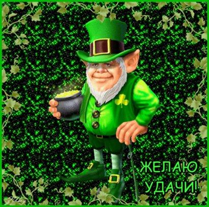 Поздравляем с Днем Рождения Александра Юрьевича! 918544188_500