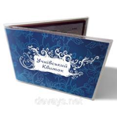 Обложки для паспорта, ученических 72844824_w640_h640_cid274703_pid22107358_55cf9a11_240