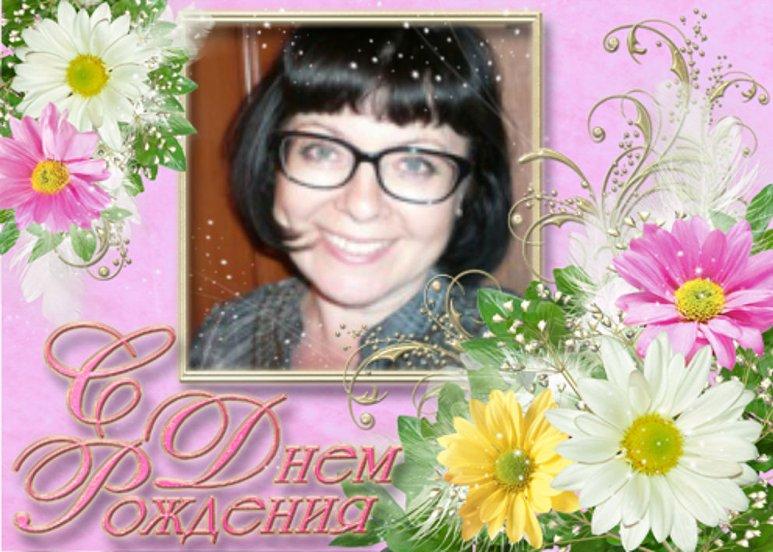 Поздравляем С Днем рождения Чиновникову Ирину Владимировну (Irina011) и  Ирину Алексеевну Родионову (rodiosha)! VipTalisman94_800