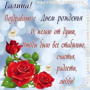 Наши праздники - Страница 3 S_galina0024