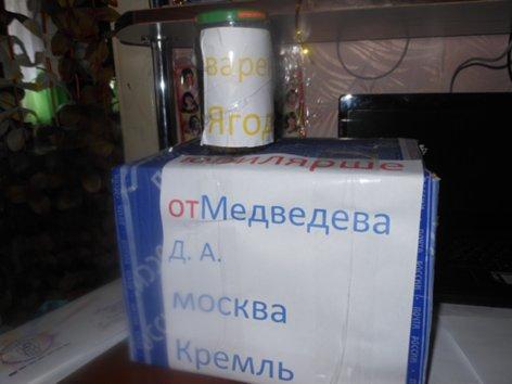Сценарии юбилеев DSCN4703_2__500
