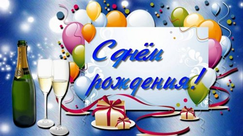 Наши праздники - Страница 7 25785688november_500