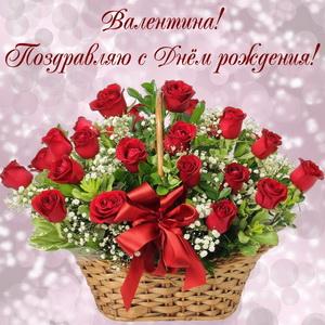 Наши праздники - Страница 3 S_valentina0021