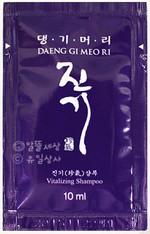 СП корейской косметики, средств по уходу за волосами и телом, средств гигиены, и прочие нужности - Страница 3 Vytalaizyng