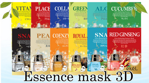 СП корейской косметики, средств по уходу за волосами и телом, средств гигиены, и прочие нужности - Страница 4 Masky