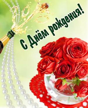 Наши праздники - Страница 40 S_drwoman0135