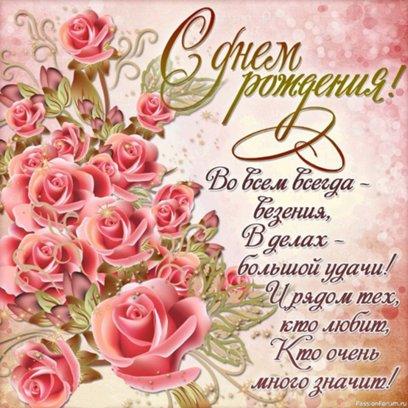 Наши праздники - Страница 10 7e368f9b_500