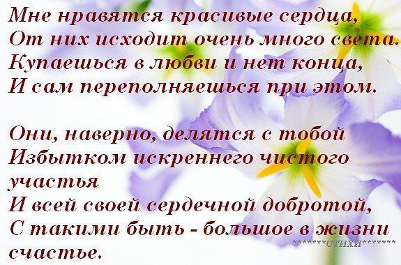 Поэтом можешь ты не быть, а вот читать стихи - обязан! - Страница 2 M8DA9GR4C2Q