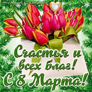 Наши праздники - Страница 8 S_8marta0065