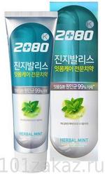 СП корейской косметики, средств по уходу за волосами и телом, средств гигиены, и прочие нужности - Страница 8 2018_01_11_190127