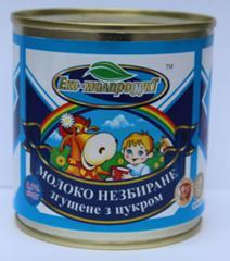 Сгущенное молоко «Эко-молпродукт» Собираю новый заказ IMG_3963_240