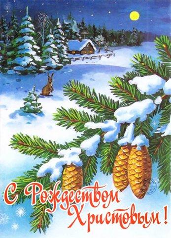 Наши праздники - Страница 6 Ch_97_500