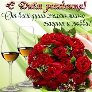 Наши праздники - Страница 2 S_drwoman0198