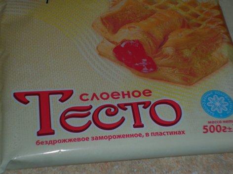 """Десерт """"Для Наполеона"""" P1060159_500"""